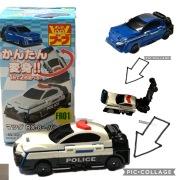 マツダRX-8~パトカー に変身カー BANDAI