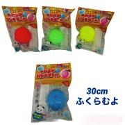やわらかパンチボール(ばら売り1個~)