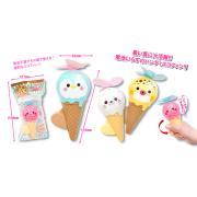 アイスクリーム扇風機(86円~)