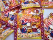 ハロウィン クッピーラムネ(100袋入り)//業務用