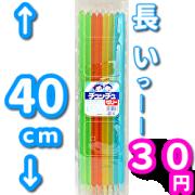チュッチュゼリー(30本入り)ミナモト製菓