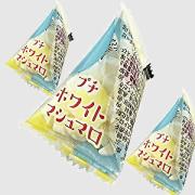 プチホワイトマシュマロ (40個入)