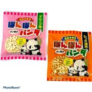 ぽんぽんパンダ(ポン菓子)30入り