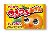 つぶつぶみかんガム(55+5個入)/マルカワ製菓