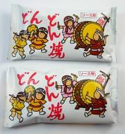 どんどん焼き(15袋入り)