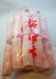 静岡名物駄菓子 さくら棒 /サクラボウ/桜棒