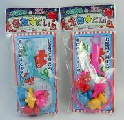 ワクワク金魚すくい(43円~)