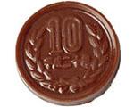 10円玉チョコ(100+当たり分) (丹生堂)