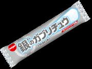 銀のガブリチュウ(20本入り)