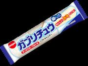 【復活】ガブリチュウ ヨーグルト味(20個入り)