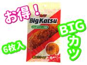 BIGカツ(6枚入)
