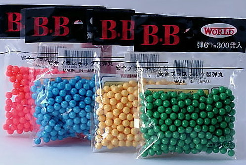 B.B弾(6mm)(300玉x12袋入り)