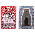 グミ コーラボトル(100付)【激安 大入りグミ単価10円以下】