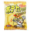 ポテトスナック コンソメ風味 (20袋入り)