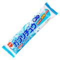 ガブリチュウ ラムネ味(20本入り)【業務用 キャンディ 飴 卸し問屋価格】