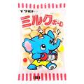 ミルクボーロ(30袋入り)  激安駄菓子