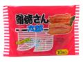 蒲焼さん太郎 10枚入(60袋) /大袋