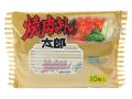 焼肉さん太郎10枚入(60袋)/大袋
