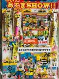 ミニオンズ 当たりハズレの差のないくじ//100円(40個)