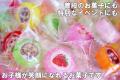 ラブリーピローキャンディー(1kg入り)【業務用 キャンディ 飴 大袋入り 卸し問屋価格】