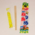 メりーねりあめ(50本+2) 激安駄菓子問屋