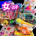 【女の子用】おもちゃの景品 おまかせアソート50個入