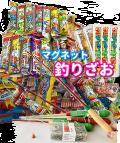 お家で【お菓子釣り屋さん】セット (お菓子と釣り竿)