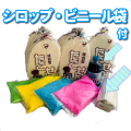 【お絵かきせんべい材料100人セット】(シロップ・袋 付き)