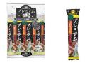 プレミアムうまい棒 和風ステーキ味(480本入り)