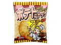 ポテトスナック ステーキ風味 (20袋入り)