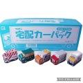 宅配カーパック(50個入り)