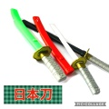 おもちゃの日本刀