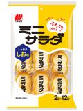 ミニサラダ しお味 2枚12袋入 (三幸製菓) 5個~