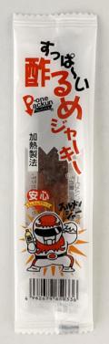 酢るめジャーキー(50袋入り)#20