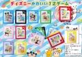 ディズニーかわいい12ゲーム(ばら売り1個〜)