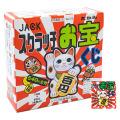 スクラッチお宝くじ 金券当たり菓子(100個+当たり分)