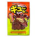 ギュー牛 ビーフジャーキー(20袋入)【激安 駄菓子 珍味 卸し問屋価格】