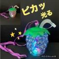 【SALE】光るぶどうボトルストラップ付き