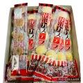 花串カステラ(24本入り)