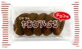 チョコ味 ヤングドーナツ(10個入)