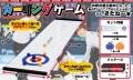 カーリングゲーム(家庭用)