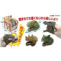ガブッ!!とパペット 79円(税抜)〜