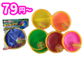 吸盤キャッチ(ばら売り1個~)