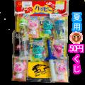 【SALE】サマーグッズ&バラエティ 当たりくじ(80+数個付き)