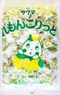 【サクマ レモンこりっと】業務用キャンディ大袋(1kg入) 約250個