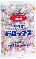 サクマ ドロップス業務用キャンディ大袋(1kg入) 260個