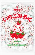 【サクマ いちごみるく】業務用キャンディ大袋(1kg入) 約250個