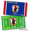 サッカー日本代表チームモデル ガム(55+5個入)