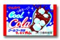 クールコーラガム(55+5個入)丸川製菓