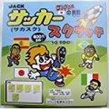 サッカースクラッチくじ/駄菓子(100個+当たり分60個)